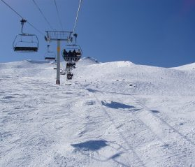 whistler lift tickets itrip vacations
